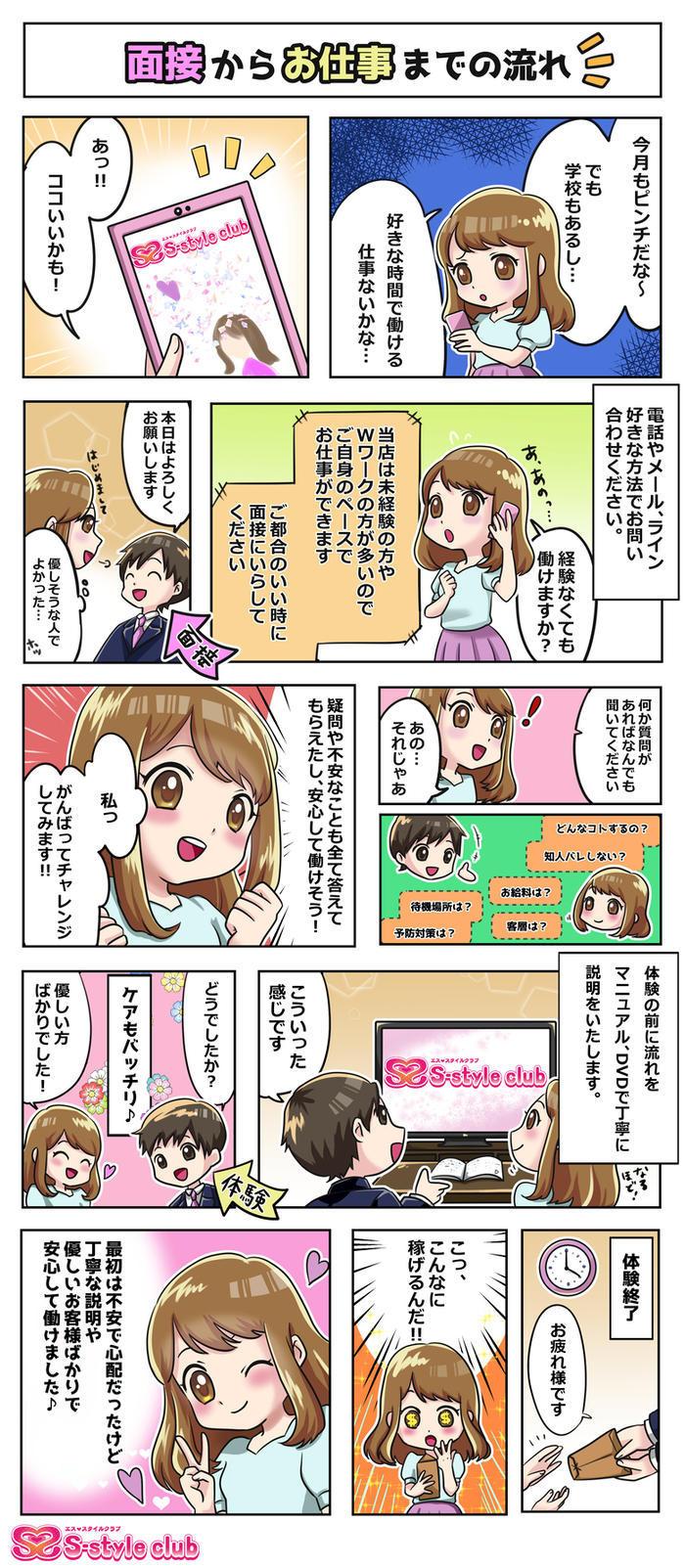 〜16周年特別企画!【先着16名様に16万円プレゼント♪】〜