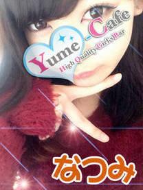 Yume-Cafeのなつみ     ロリ顔モデル体型☆